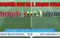 UEFA KADINLAR ŞAMPİYONLAR LİGİ
